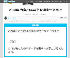 2020-01-05 (2)