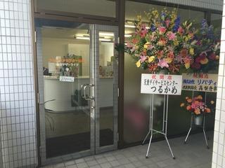2016-03-13-09-41-04