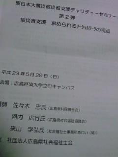 e7f677dc.jpg