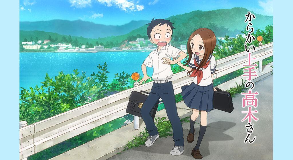 【議論】「からかい上手の高木さん」など日常系、ラブコメアニメについて