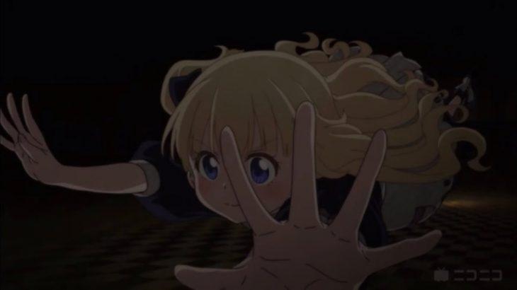 【シャドーハウス】4話『深夜の見回り、問題児トリオの仲深まる。』感想まとめ