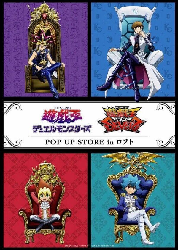 【遊戯王】最新アニメと初代が揃ったポスター、圧が違いすぎる!