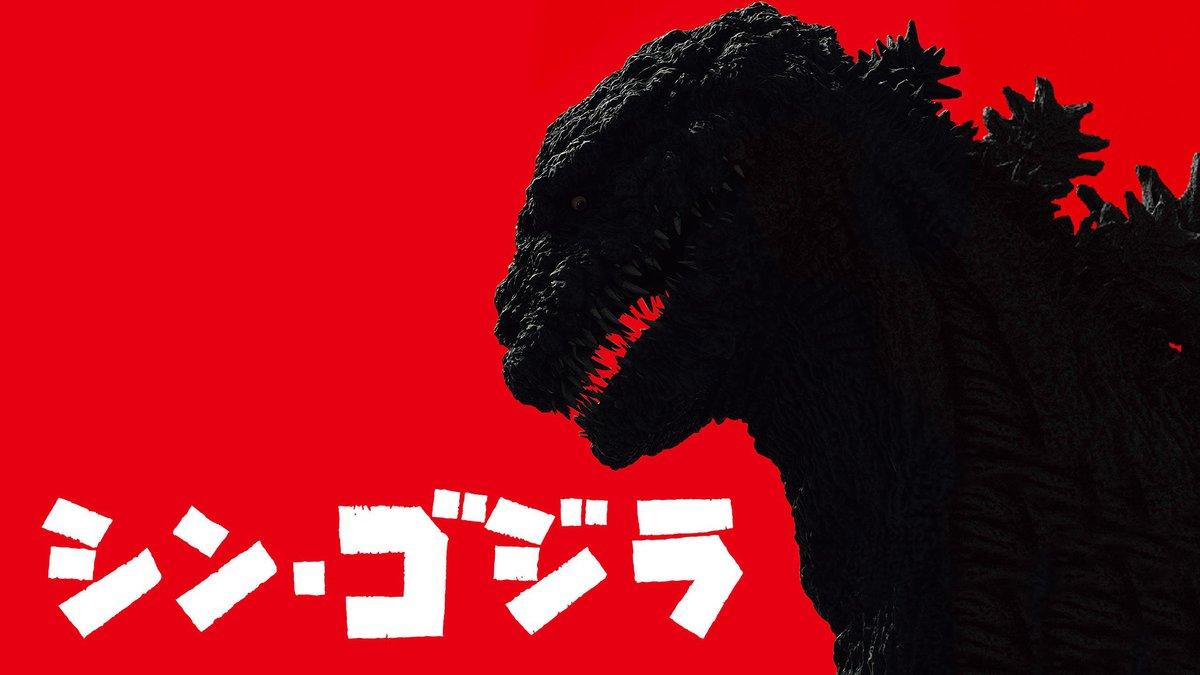 【庵野監督】1番好きなのは特撮か「アニメは保護するが特撮は価値がないと言われ」クールジャパンに激怒!