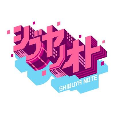 shibuyanooto