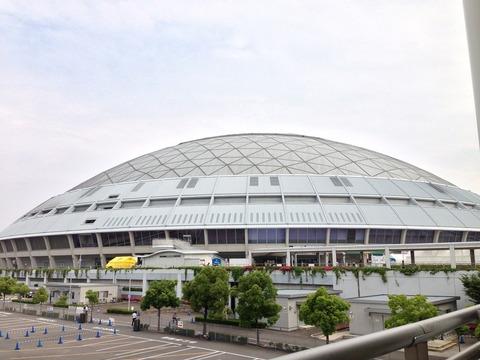 nagoya-dome