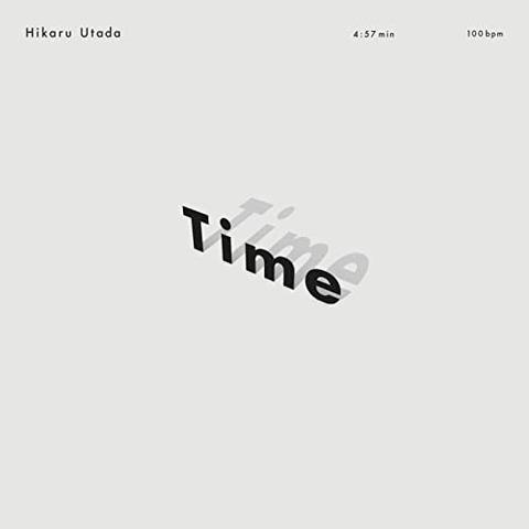 utada_time