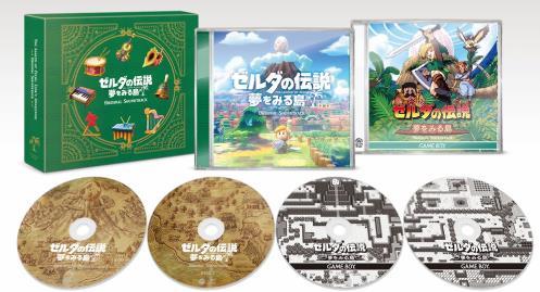 【全205トラック】「ゼルダの伝説 夢をみる島」のサントラ発売決定!ゲームボーイ版の音源も収録!