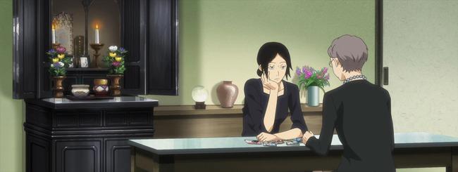 Natsuyuki Rendezvous - 11 - Large 30