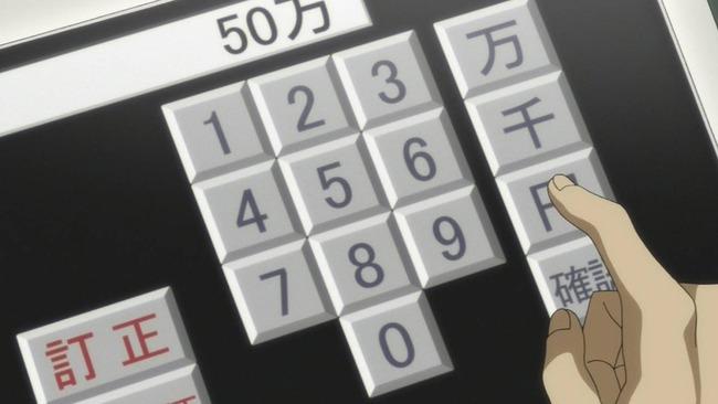 5758ef68
