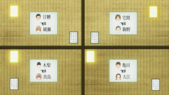 Chihayafuru 2 - 06 - Large 20