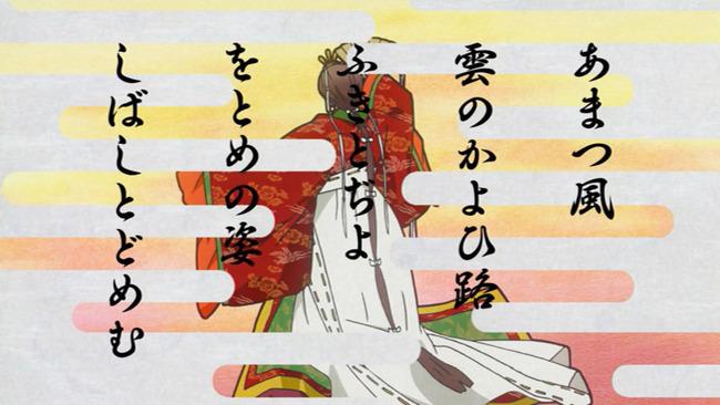 Uta Koi - 03 - Large 34