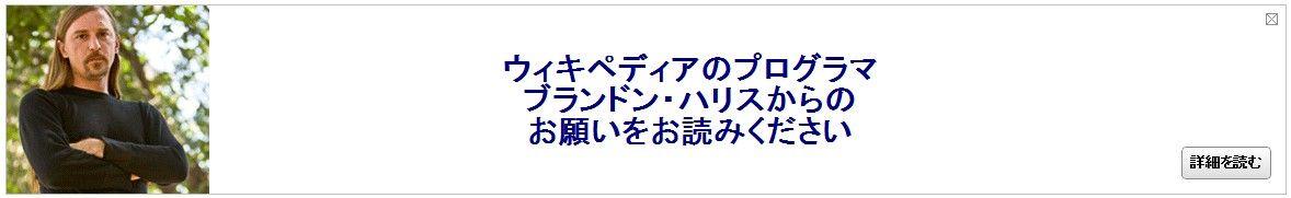 2011y11m29d_160152057