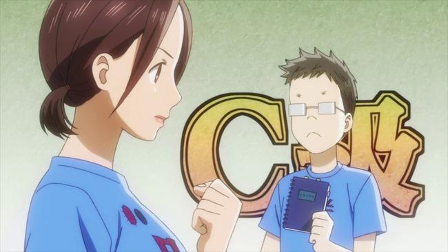 Chihayafuru 2 - 20 - Large 32