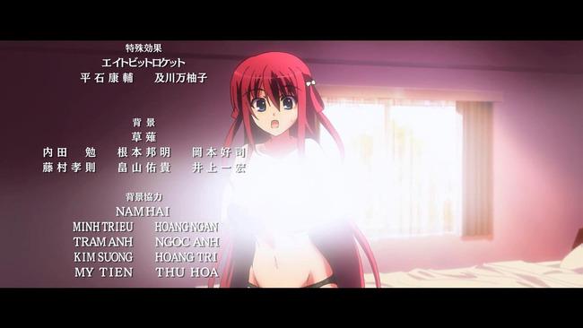 Grisaia no Kajitsu - 01 - Large 27