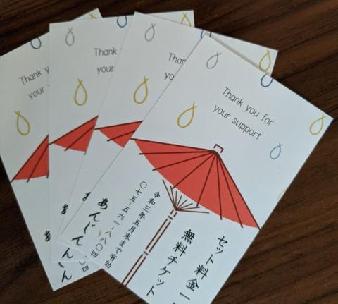 雨の日に傘をさしてくれてありがとう