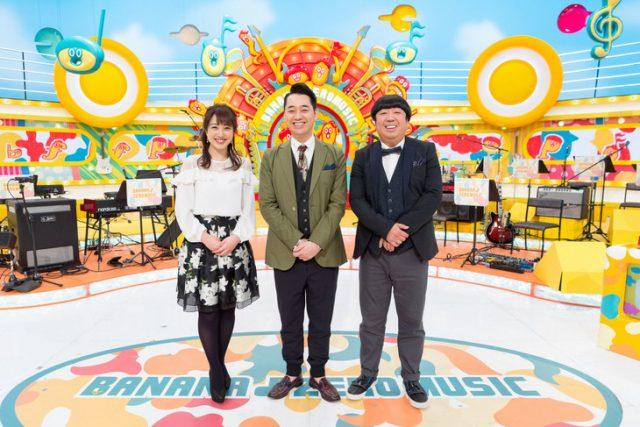 「バナナ♪ゼロミュージック」出演:向井地美音(AKB48) 北原里英(NGT48) * 祝!みんなのうた完成SP [9/30 22:20~]