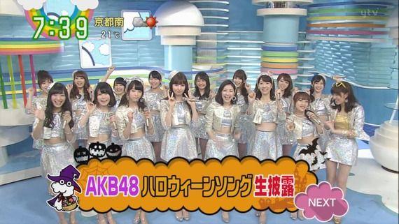AKB48が「ZIP!」に出演!ハロウィン・ナイトを生披露のまとめ(キャプチャ画像あり)
