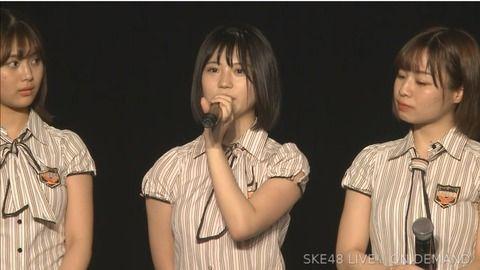 【速報】SKE48小畑優奈、3月末で卒業することを発表・・・