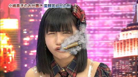 小嶋真子△タバコ吸ってる人は早くいなくなって欲しい