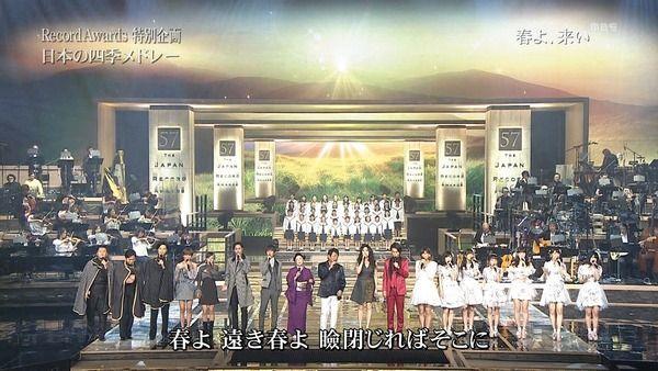 第57回輝く!日本レコード大賞実況スレ「AKB48が「日本の四季メドレー」を披露!」のまとめ(キャプチャ画像あり)