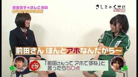 【HKT48】まさかあのヘタレの指原が21世紀最強のアイドルなるなんて【指原莉乃】