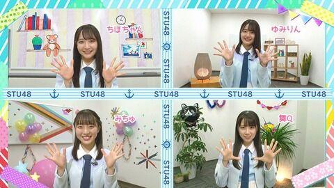 STU48新制服キタ━━━━(゚∀゚)━━━━!!