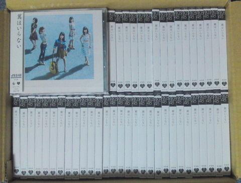 【AKB48】総選挙のためにCDを20枚買ったら身内にドン引きされたんだが