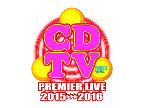 [TV] 12/31 23:45~「CDTVスペシャル!年越しプレミアライブ2015→2016」出演:AKB48、SKE48、NMB48、HKT48