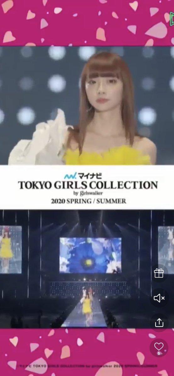 TGCのランウェイを歩く48グループの顔!NGT48荻野由佳さんのオーラが凄すぎると話題に?