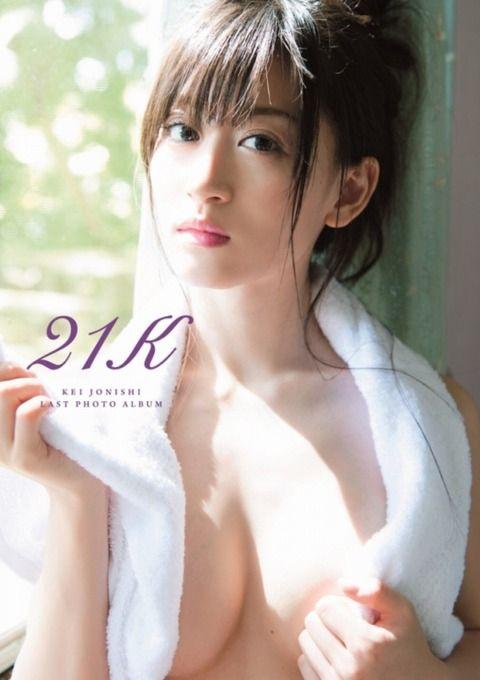 【AKB48G】次に写真集出せそうなメンバーって誰だと思う?