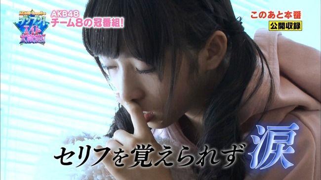 【AKB48】小栗有以さんのスタッフへの対応が神すぎる!!!【AKBチーム8のブンブン!エイト大放送】