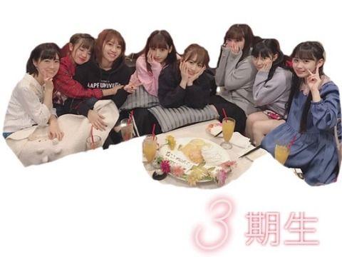 【悲報】HKTメンバーが怪しい画像をあげる・・・