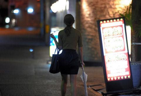 【悲報】風俗の接客マニュアルが流出・・・その文書内容がヤバ過ぎる・・・【画像あり】