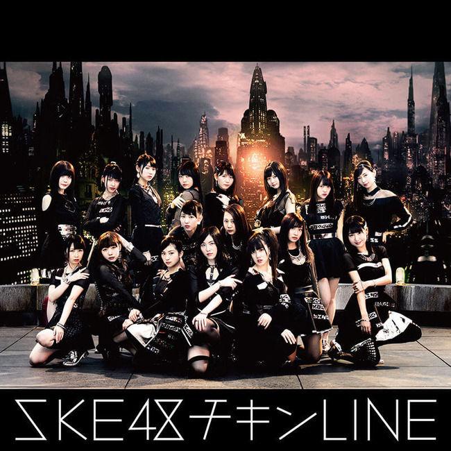【速報】SKE48 19thシングル「チキンLINE」2日目の売上は14,374枚・・・