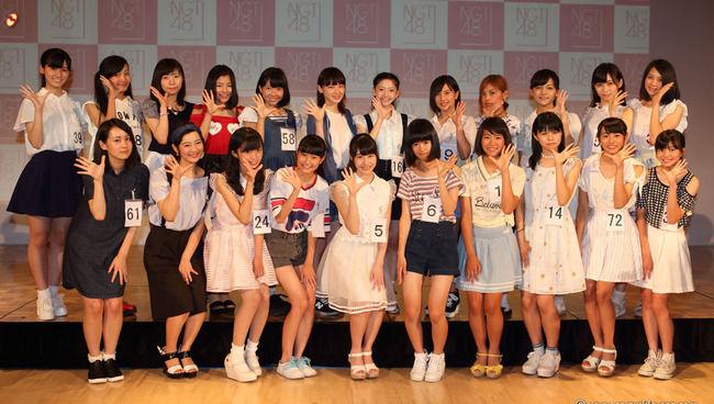 【速報】NGT48 1期生キタ━━━━(゚∀゚)━━━━!! 最年少12歳、最年長20歳!!