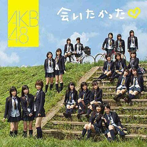 【AKB48】リメイクして欲しい過去のPVってある?