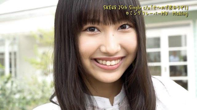 【動画】SKE48 カミングフレーバー「せ~ので言おうぜ!」MVメイキング映像公開!