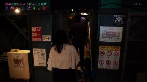 【AKB48】今月の京都いろどり日記でゆいはんのブラジャーがめっちゃ透けてたんだが【横山由依】