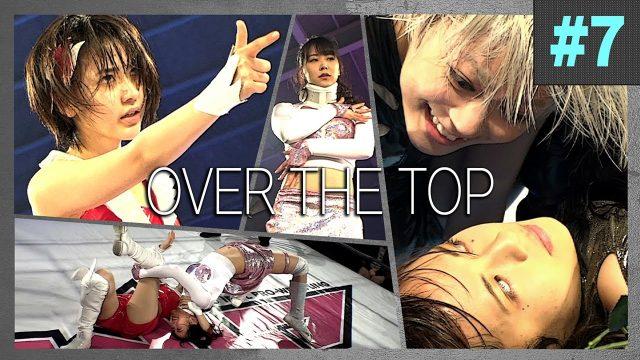 [動画] AKB48ドラマ【豆腐プロレス】「OVER THE TOP」#7:イケメン百花vsコマネチ湯本 / チェリー宮脇vs道頓堀白間