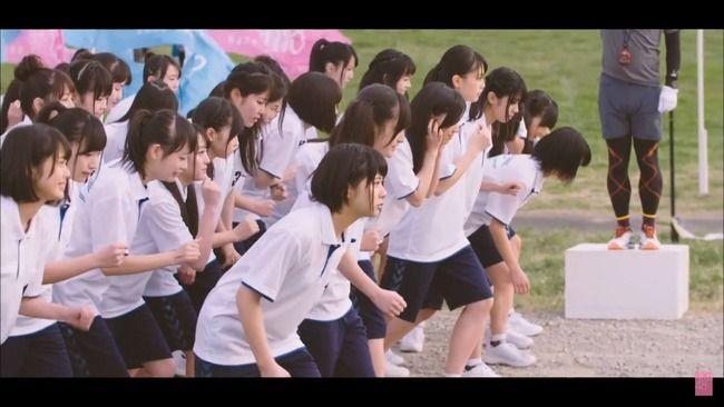 【AKB48】AKBチーム8 最新序列が確定したよ【16人】