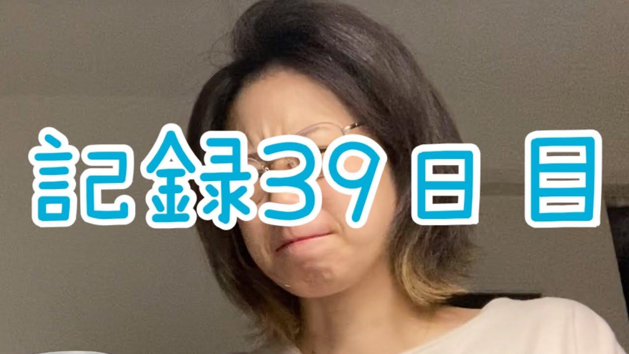 【動画】AKB48 大家志津香「目玉焼きは完熟?半熟?」【39日目】