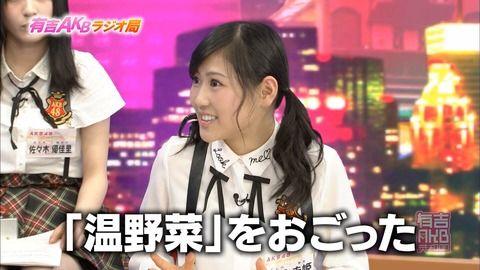 西野未姫「後輩メンバー誘って温野菜食べに行って15000円おごった。」wwwwwwwwwww