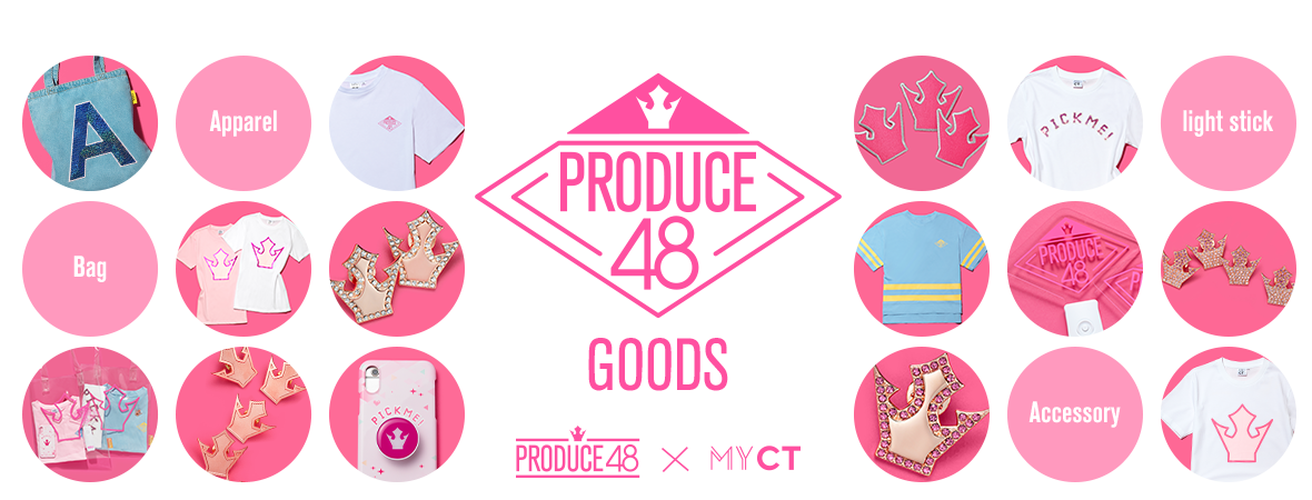 8月31日(金)20時~放送 日韓ガールズグループ「PRODUCE 48」最終回 EP12 予告