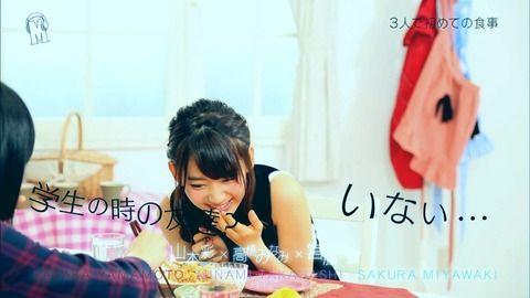 【悲報】宮脇咲良「友達はいません」「独りが楽なんです」