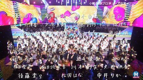 【朗報】女神小嶋陽菜さま、18歳以上のAKBメンバー全員をMステに出演させる