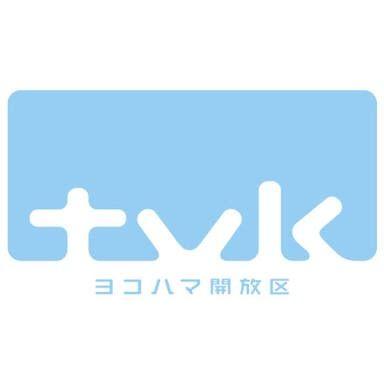 2月29日【本日 12:00~】テレビ神奈川 AKB48 生出演 【大島涼花 岡田奈々 村山彩希 大森美優 】