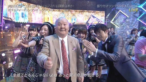 【AKBコラボ】AKB48がひふみんと「恋するフォーチュンクッキー」を披露!ひふみん占えずwww(キャプチャ画像あり)【日テレ系音楽の祭典 ベストアーティスト2017】