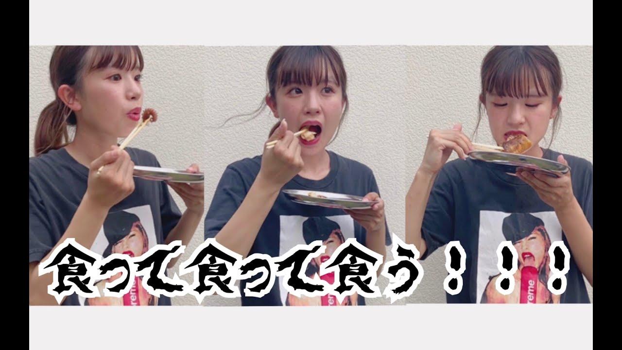 【動画】HKT48 外薗葉月「ひたすら食べ続ける食テロ動画はこちら」