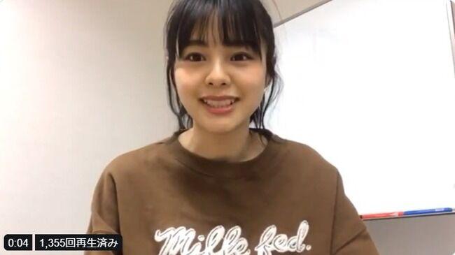 【NGT48】本間日陽ちゃん「アイドルのうちに写真集を出せたらいいなぁって…」
