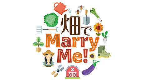 AKB48中西智代梨「畑でMarry Me!」農家のお宅に2泊3日で泊まり込み! <9月5週目> [9/29 15:25~]